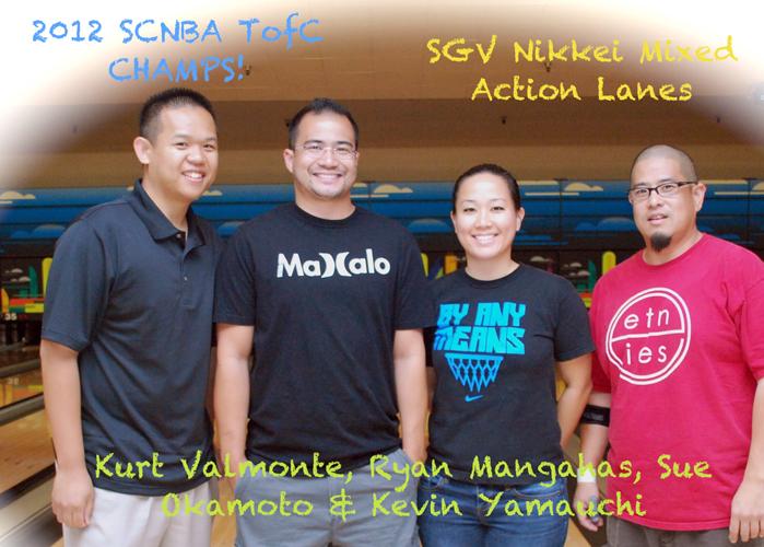SGV Nikkei