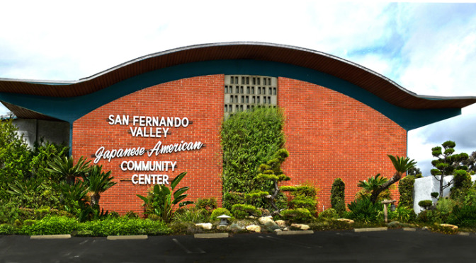 SFV JAPANESE AMERICAN COMMUNITY CENTER